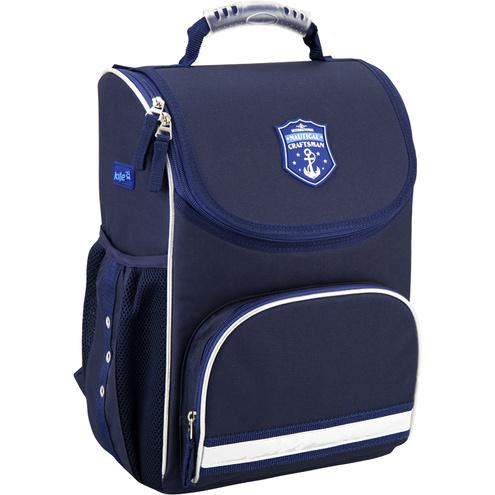 Шкільні рюкзаки для хлопчиків: Kite, 1239.70 грн