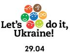Let's Do It, Ukraine