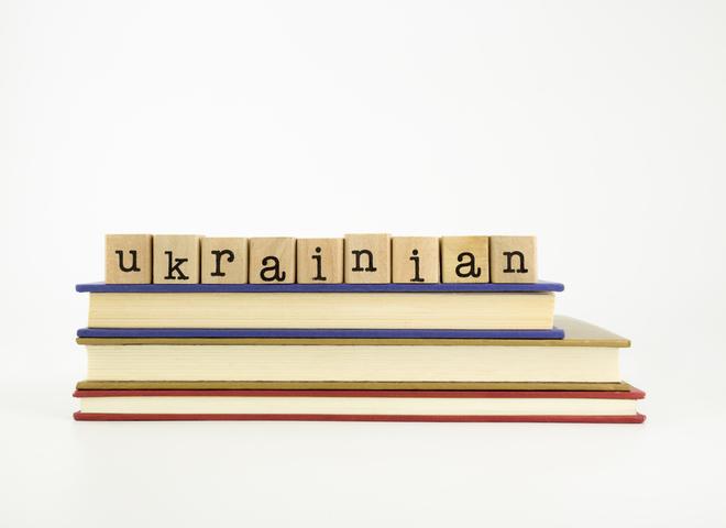 5 країн, де говорять і розуміють українську мову