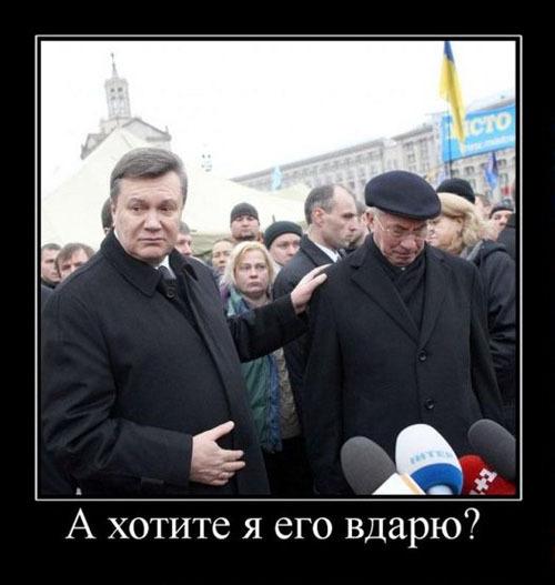 Смешные приколы с В. Ф. Януковичем