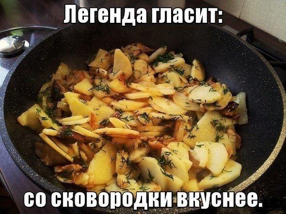 Картинка про самую вкусную еду