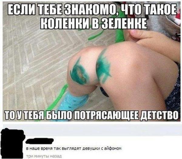 Подборка прикольных комментариев из соц. сетей