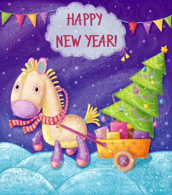 Прикольные открытки на Новый год Лошади