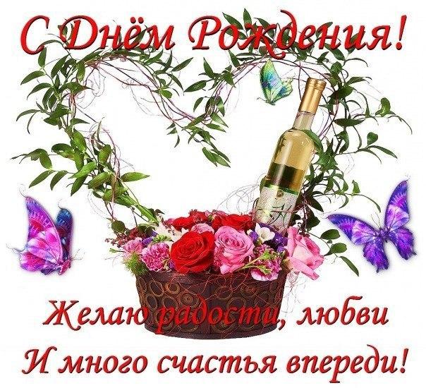 Счастья, радости, любви