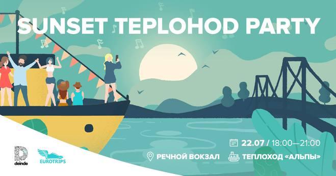 Куда пойти в Киеве: выходные 20 - 22 июля