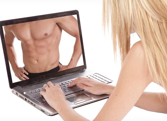 Я ищу парня для виртуального секса