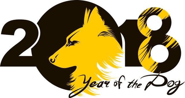 Открытки на год желтой собаки 2018