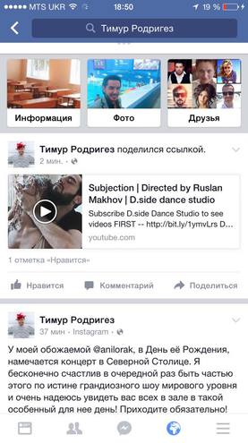 Руслан Махов
