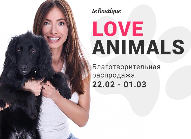 LeBoutique. Love animals