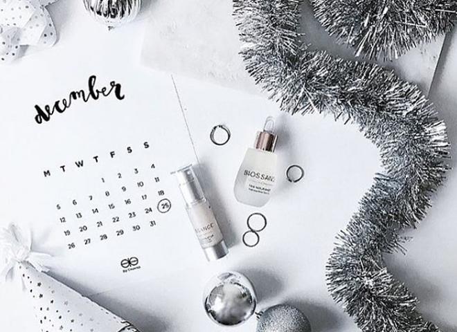 Кожен день в історії: події грудня, про які ти повинна знати