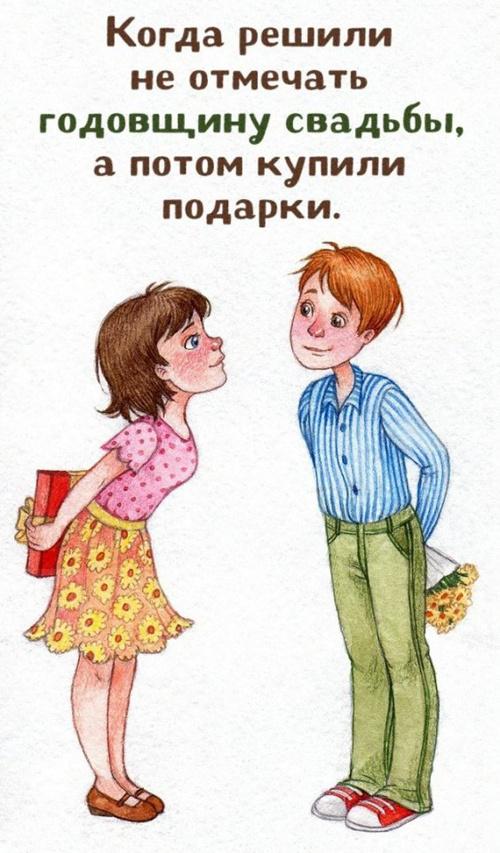 Из чего состоит любовь