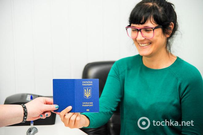 Біометричний паспорт: що це за документ, як його отримати і використовувати?
