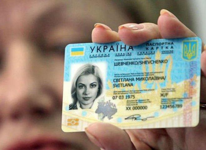 Как выглядит и сколько стоит паспорт нового образца
