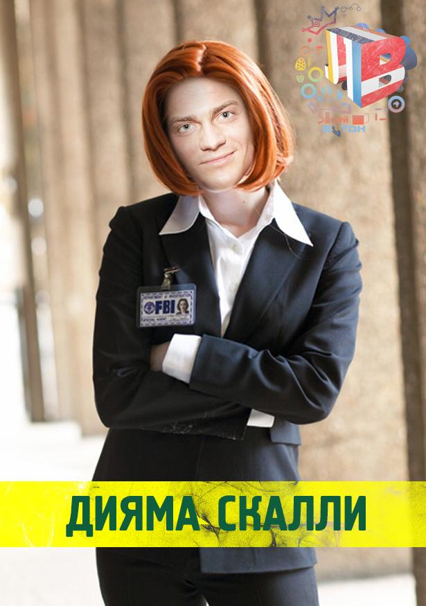 Киев Comic-Con 2013. Луй Вутон