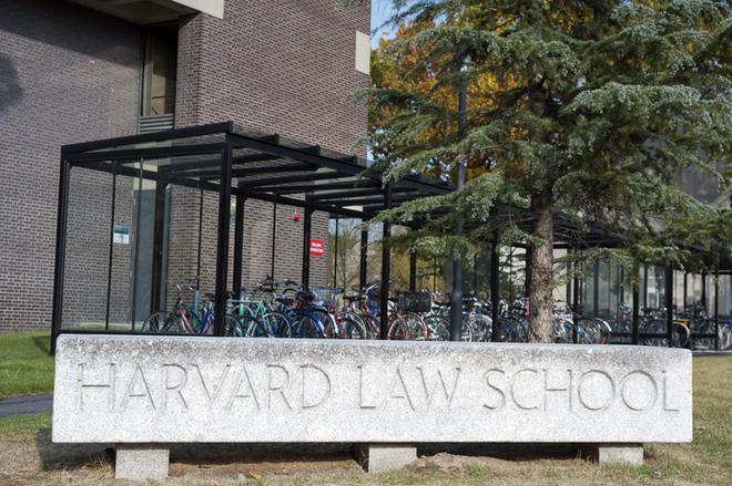 harvard medical school supplemental essay