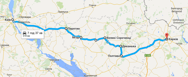 Маршрут на майские: что посмотреть по дороге из Киева в Харьков
