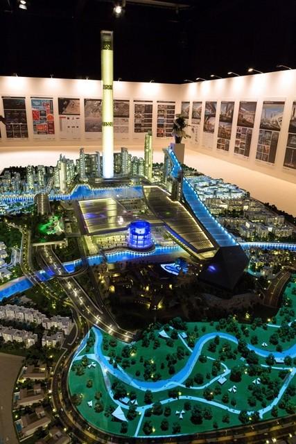Meydan One
