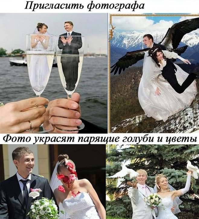 Советы тем, кто собрался замуж