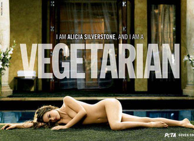Я - Алисия Сильверстоун, и я ВЕГЕТАРИАНКА