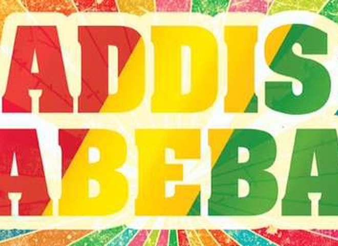 Абеба
