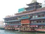 Достопримечательности Гонконга: ресторан Jumbo Kingdom
