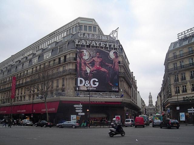 5 кращих шопінг-авеню: Boulevard Haussmann (Бульвар Осман), Париж