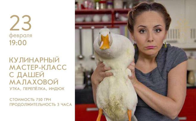 Куда пойти в Киеве: выходные 23 - 25 февраля