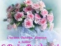 Красивые открытки возьми День Рождения