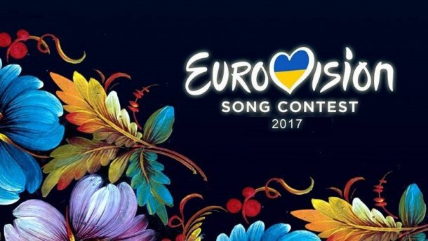 Евровидение 2017 в Украине: определен порядок выступлений участников Нацотбора
