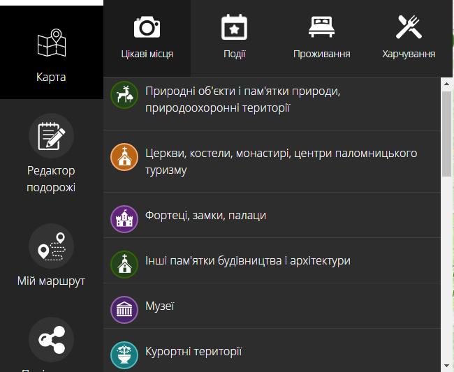 3D-путешествия по Украине: Google запустил туристический сайт о Прикарпатье