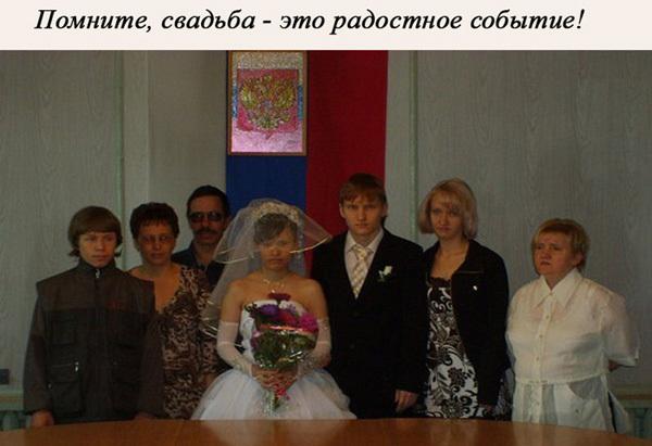 Советы брачующимся