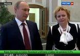 Развод Путина с женой 2013 видео