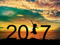 Красивые обои к Новому году 2017