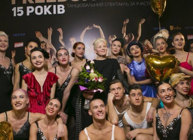 """""""Життя як танець"""": ювілейний концерт Freedom Ballet"""