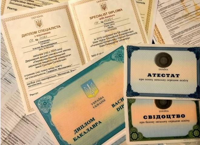 В Украине отменён квалификационный уровень специалиста tochka net Диплом © instagram