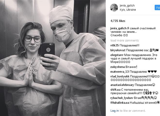 Женя Галич (Instagram)