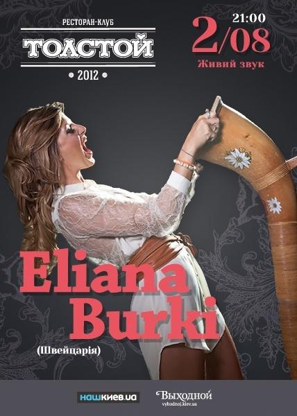 Eliana Burki