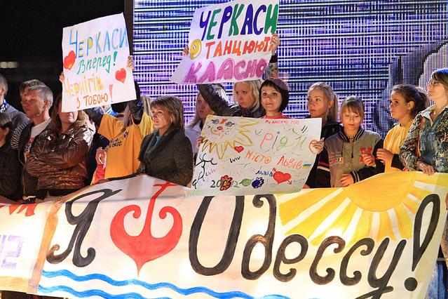 Майданс 2012, 8.09.2012