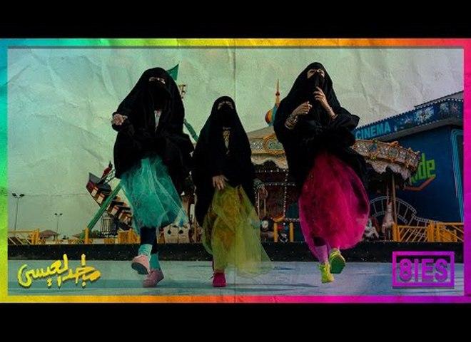 Виклик суспільству: жінки із Саудівської Аравії зняли провокаційний ролик
