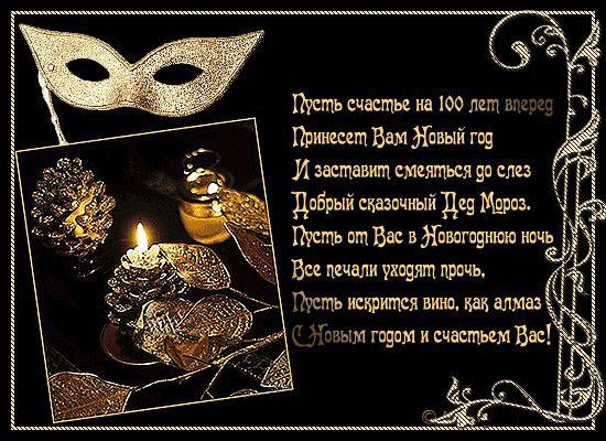 Картинки с Новым годом