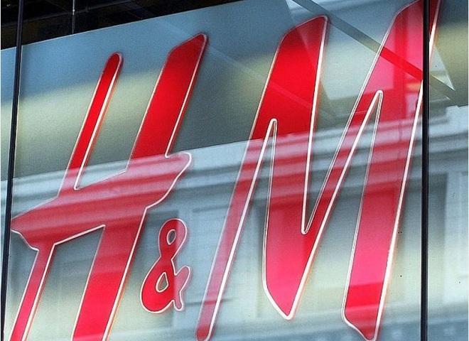 H&M официально в Украине