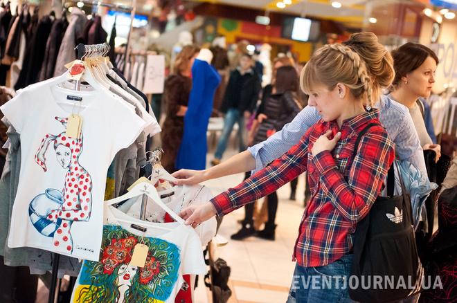 IV Ukrainian Fashion Market