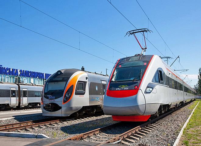 Кременчугский скоростной поезд, цены билетов