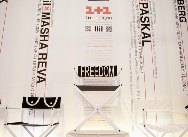 Презентация #12x12x12 by llil Design