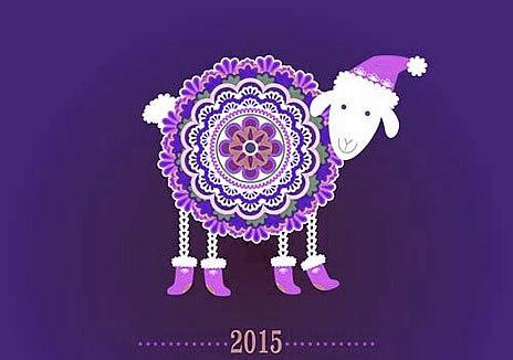 С Новым годом овечки