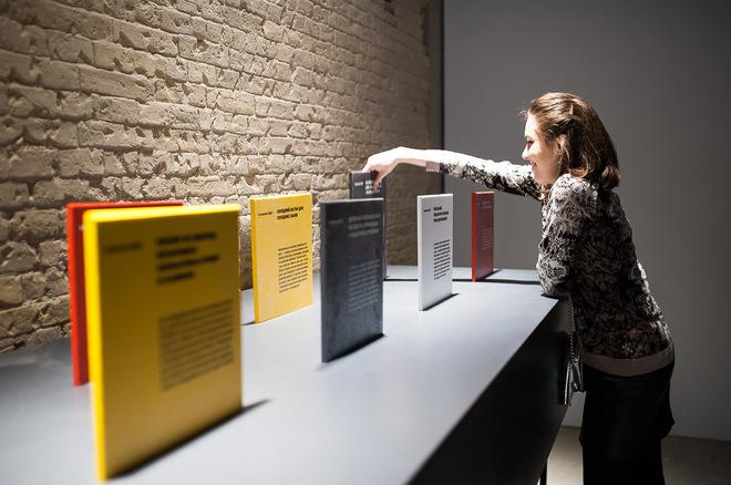 Музей новостей