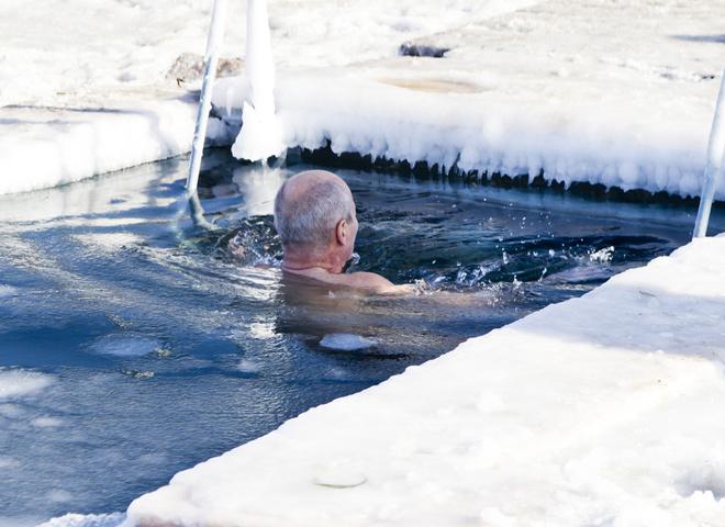 Крещение в проруби - правила купания