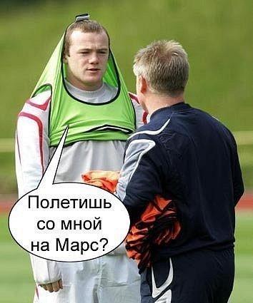 Футболист-марсианин