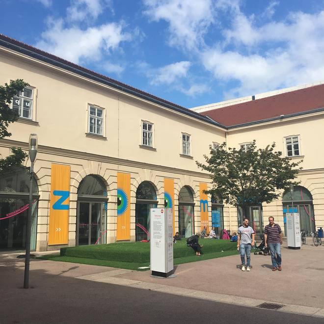 Найцікавіші музеї світу для дітей