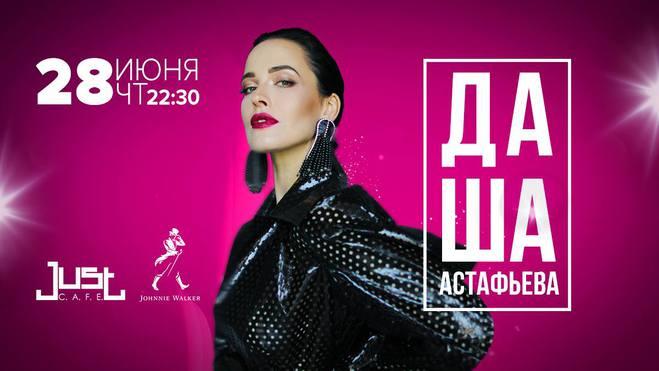 Выходные в Киеве: самые яркие мероприятия 28 июня - 1 июля
